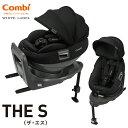 [Combi] ホワイトレーベル THE S plus ISOFIX エッグショック ZB-750 ブラック(BK) | コンビ チャイルドシート 回転式 回転 新生児 4歳 お出かけ おでかけ