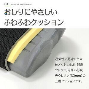 リーマンジュニアシートブースターリーマンジュニアEX学童用【メーカー直販】