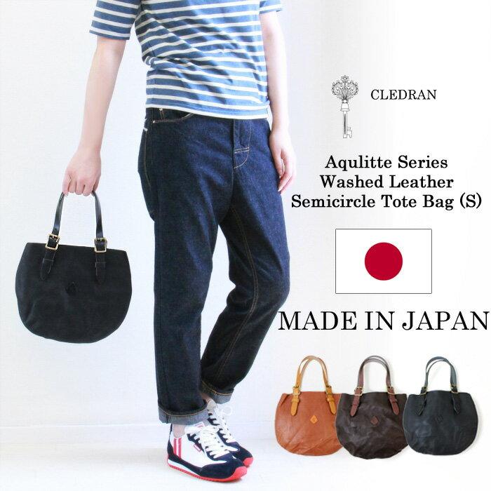 https://item.rakuten.co.jp/leap-town/10005010/