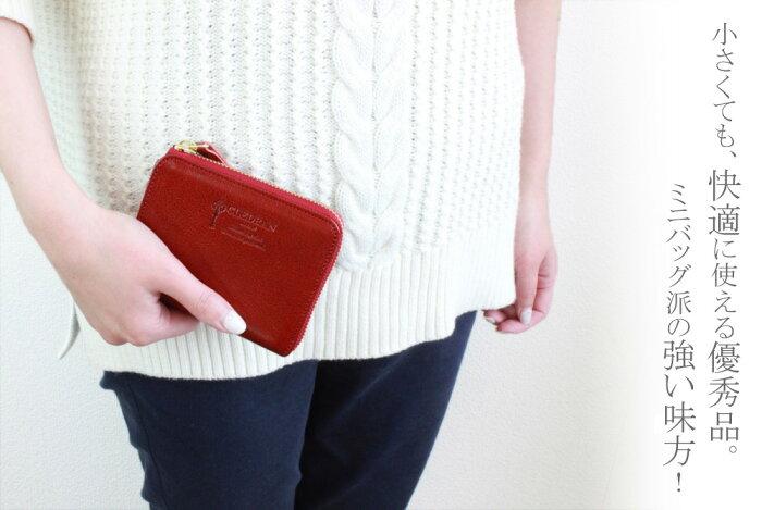 レザー二つ折L字ファスナー財布