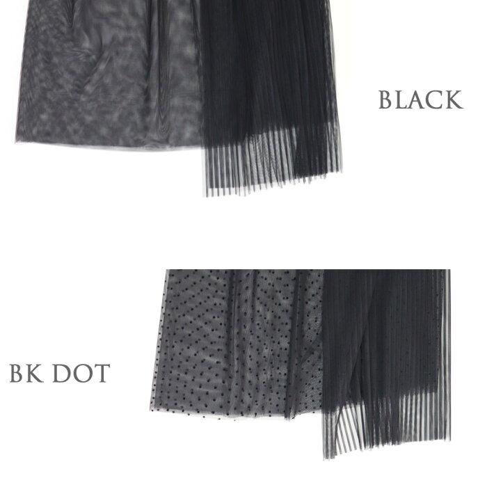 プリーツ チュール スカート