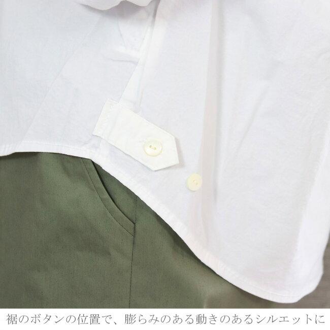 ミリタリー 長袖 シャツ