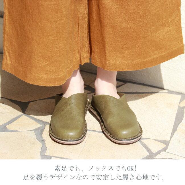 ALWAYS レザースリッポン/サンダル