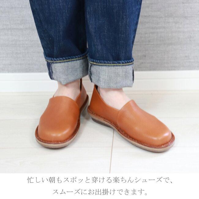 ONCE-ALB レザースリッポン