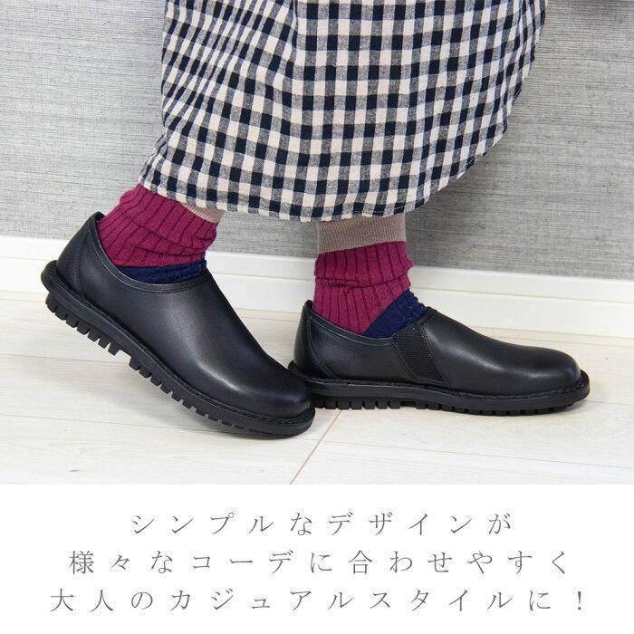 """YEN""レザースリッポン/コンフォートシューズ"