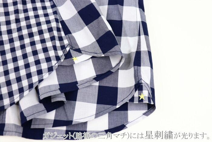 半袖ギンガムチェックシャツ