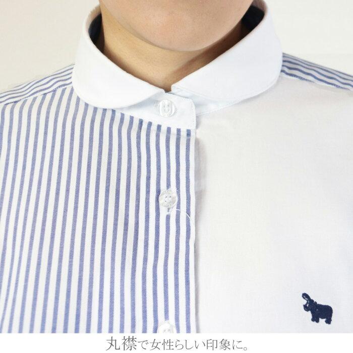 ブルートーン クレイジー パターン 半袖 シャツ