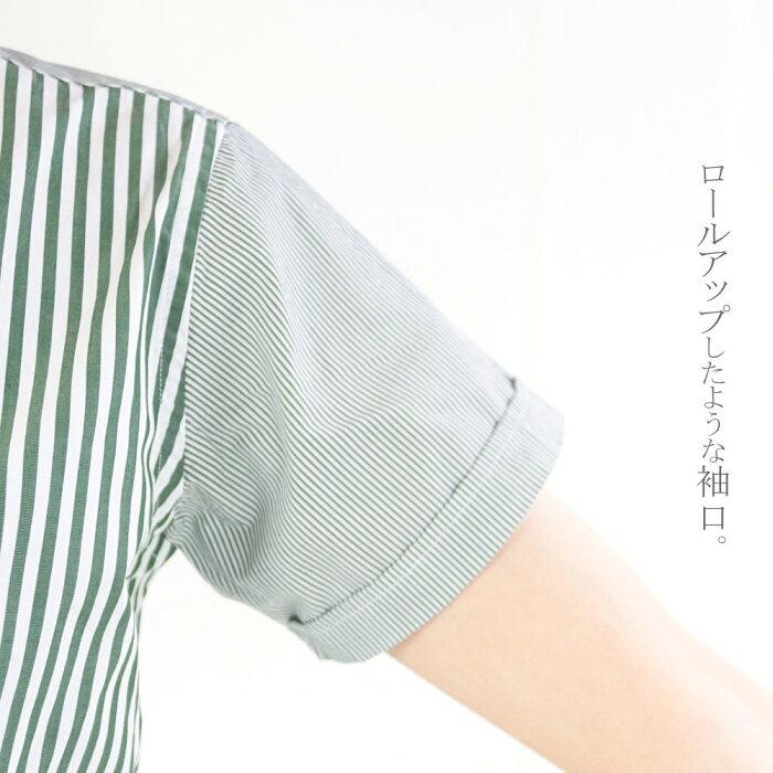 ロンドン ストライプ コンビ 半袖 シャツ