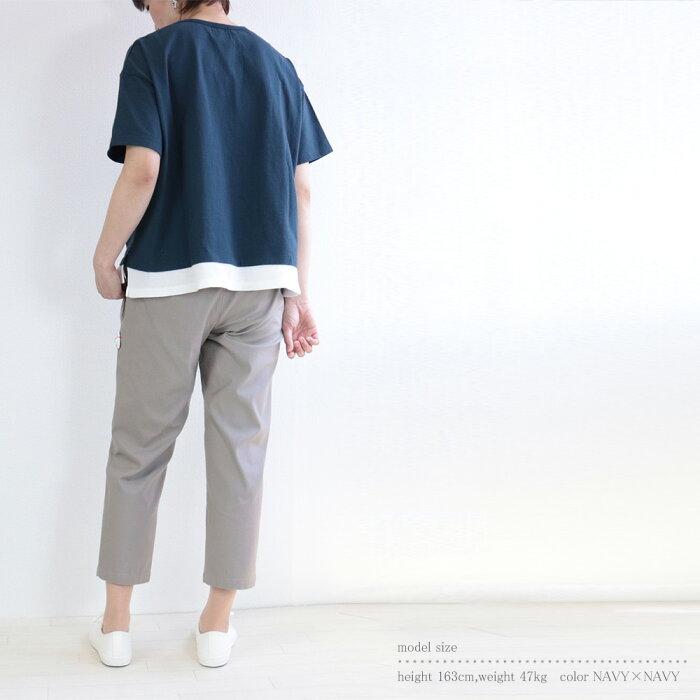 斜め ポケット レイヤード風 Tシャツ