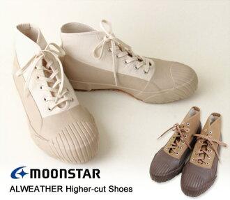 Moonstar(MOONSTAR)Moonstar/MOONSTAR全部天氣高cut鞋/雨鞋/雷恩長筒靴