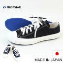 【返品・交換1回無料】Moonstar ムーンスター LOWBASKET ローバスケット ローカットスニーカー 靴【20