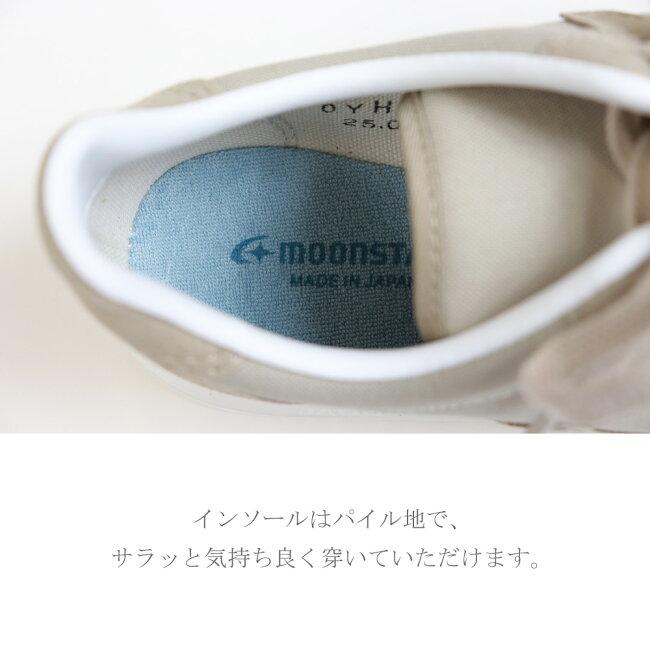 SK SIGMA ( スクーラー シグマ ) スニーカー