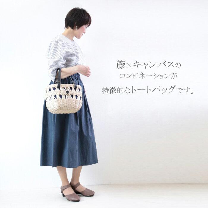籐透かし編み  カゴバッグ