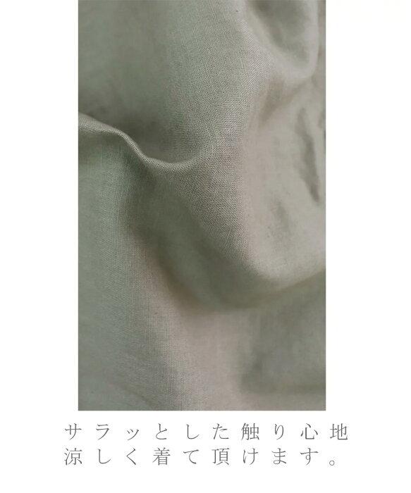 綿麻 バンドカラー シャツ