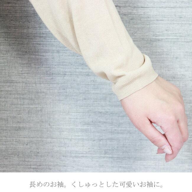 14G天竺シフォン切替カーディガン