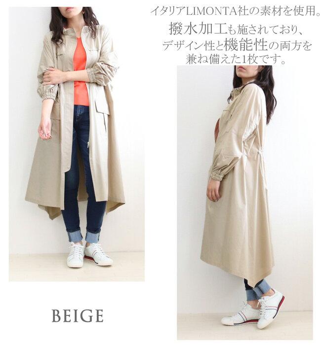 ジャケット コート