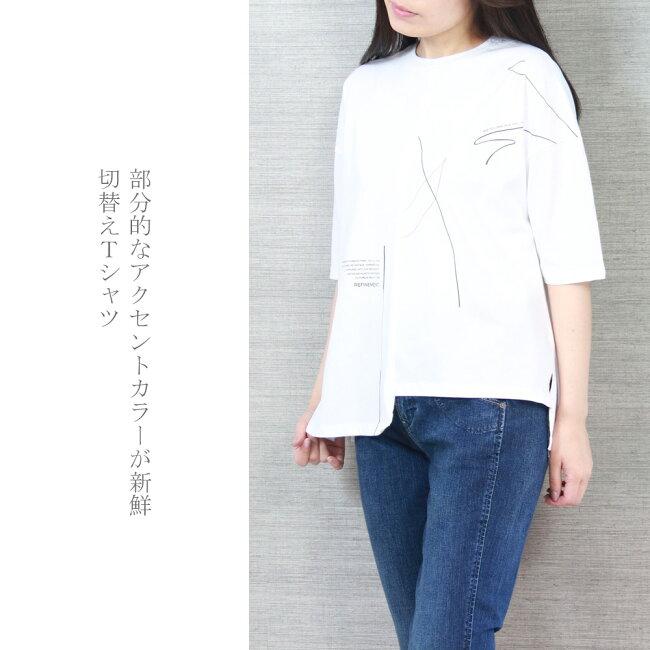 切替えTシャツ