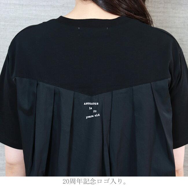 切替えスリットTシャツ