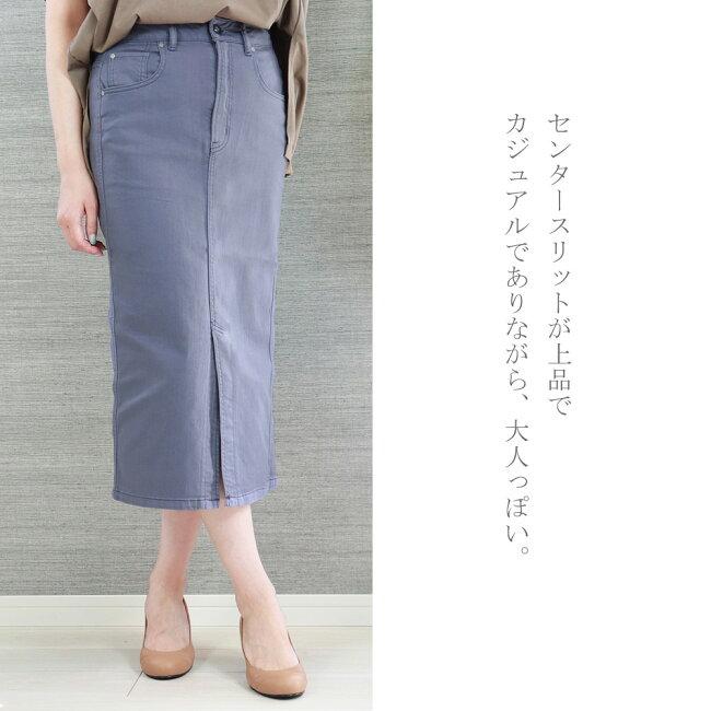 5Pタイトスカート