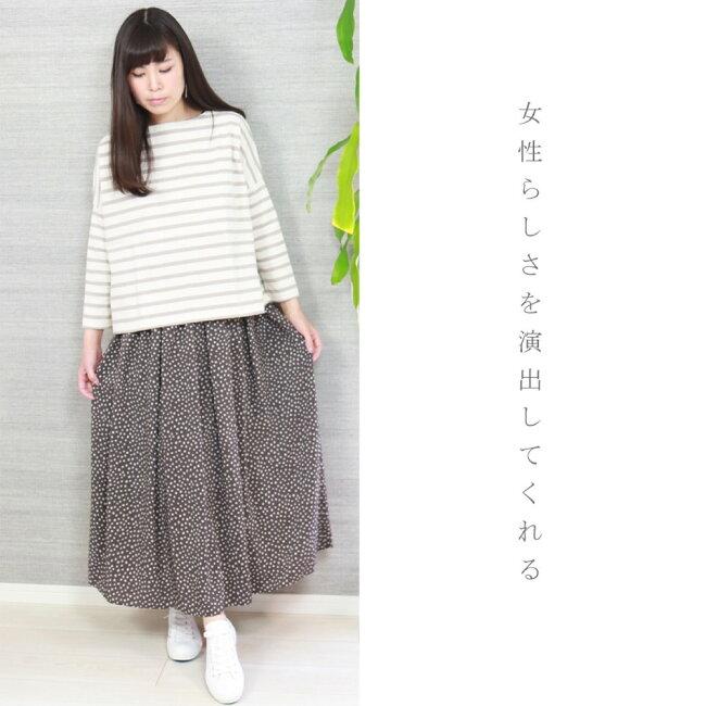 変形ドットプリント ギャザースカート