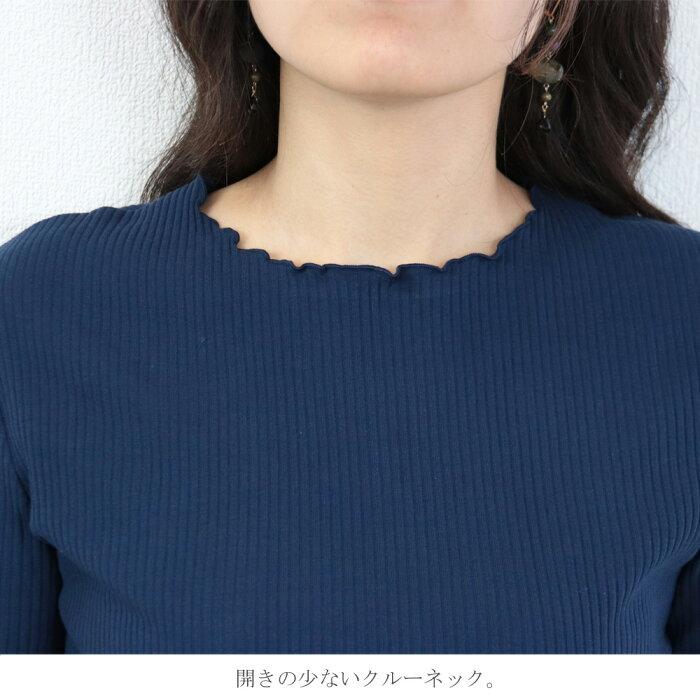 リブメロ 半袖 カットソー