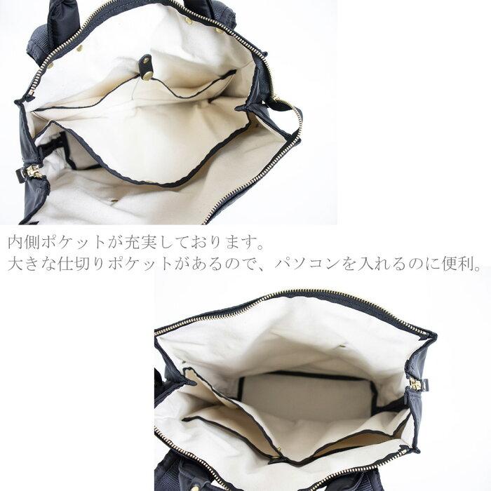 栃木レザー (オイルヌメ)× ハイゲージツイルナイロン リュック