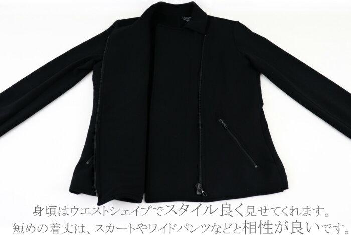 ライダースジャケット長袖