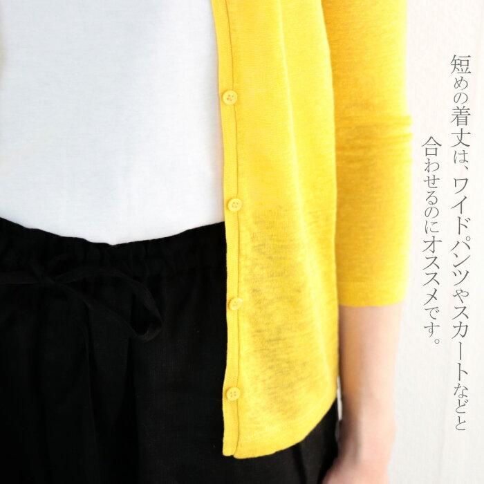 リネン7分袖カーディガン