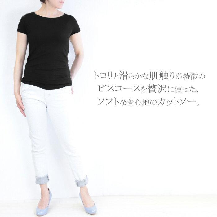 ロゴTシャツ 半袖 カットソー