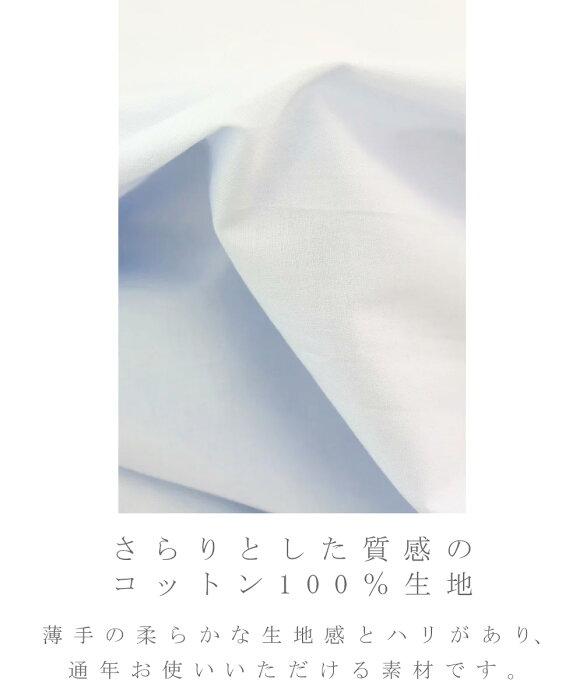 フレアシャツ ワンピース