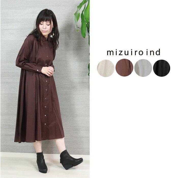 mizuiro-ind ミズイロ インド フレアシャツ ワンピース