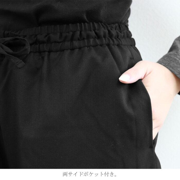 ベルト付き ワイド パンツ