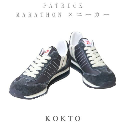MARATHON (マラソン) KOKTO スニーカー