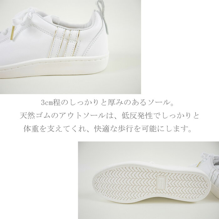 SKURUP +GD スクループ プラスゴールド WHITE スニーカー