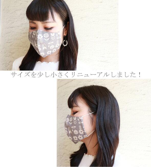 無地と花柄 抗菌 布マスク