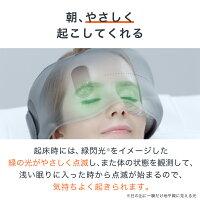 【新発売】アイマスクドリームライトプロ充電式安眠ウェアラブルデバイス良質な睡眠リラックス睡眠改善美顔効果多機能セラピー眼の疲労トータルケアDreamlightPRO送料無料