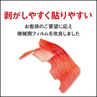 ドクターエアDr.airemsems-2ドクターエアEXAPAD10エクサパッドEMSエクサパッド10交換用交換用ジェルパッドジェルパッドエクスパッドエクサパッド10エクサパットEXAPAD10EXAPADEMSエクサパッドダイエット互換高粘着日本製ゲルパッド