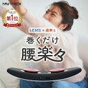 ehs01i - 「在宅勤務のむくみ・腰痛対策」おすすめ便利グッズ10選。テレワーク中を快適に