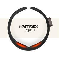 ホットアイマスクコードレスホットアイマスク充電式繰り返し目元ケアMYTREXeye+遠赤外線蒸気熱温熱グラフェンリフレッシュ遮光父の日プレゼントギフト誕生日健康グッズ実用的マイトレックスアイプラス