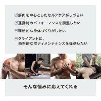 マッサージ肩こりハンディ電動マッサージ器振動ハンディガン肩首腰背中首たたき筋膜ケアリラックス悩み緩和MYTREXREBIVEPROマイトレックスリバイブプロ