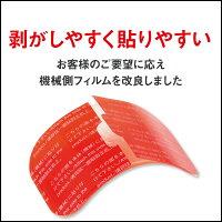 SIXPADシックスパッドlegbeltレッグベルト対応高品質互換ジェルシート日本製