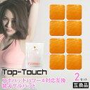Top-Touch 互換ゲルパッド【2セット分】スポパッド互換 ...