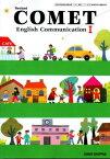 COMET English Communication 1 Revised  [平成29年度改訂] 高校用 文部科学省検定済教科書 [コ1344]