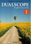 DUALSCOPE English Expression 1 [平成29年度改訂] 高校用 文部科学省検定済教科書 [英1332] 数研出版