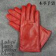 ラムレザー手袋(ステッチ)[グローブ][羊革][本革][レディース][婦人][ハンドウォーマー]