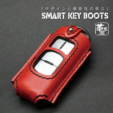 マツダ 3〜4ボタン用 本革 レザー スマートキーケース CX-8 デミオ CX-5 ロードスター アクセラ アテンザ CX-3 スマートキーカバー キーケース ハンドメイド プレゼント  窓付き 【受注生産】
