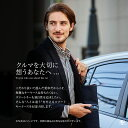 スマート キーケース ホンダ N-BOX スマートキー キーカバー 車 革 レザー 日本製 ブランド メンズ おしゃれ キーホルダー アクセサリー 父の日 名入れ 窓付き 3