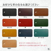 箔の色が選べられる事により濃色の革にも入力が可能になりました