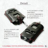 CARMATEカーメイトリモコンケースTE-X501502503401402403301SZキーケースキーカバーレザー本革名入れ窓付き