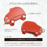 スマートキーケース名入れ無料スマートキーレディースかわいいキーカバー車本革レザー日本製ブランドメンズおしゃれキーホルダーアクセサリー即納